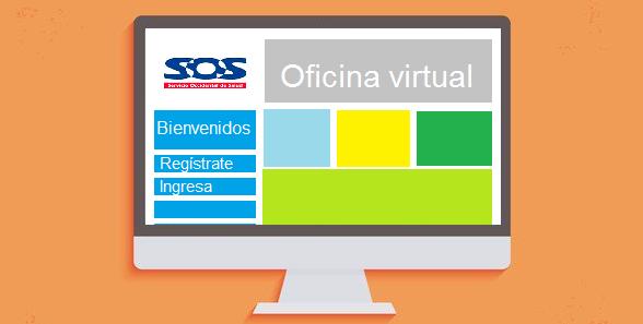 Portal web de la oficina virtual para solicitar el cambio de ips